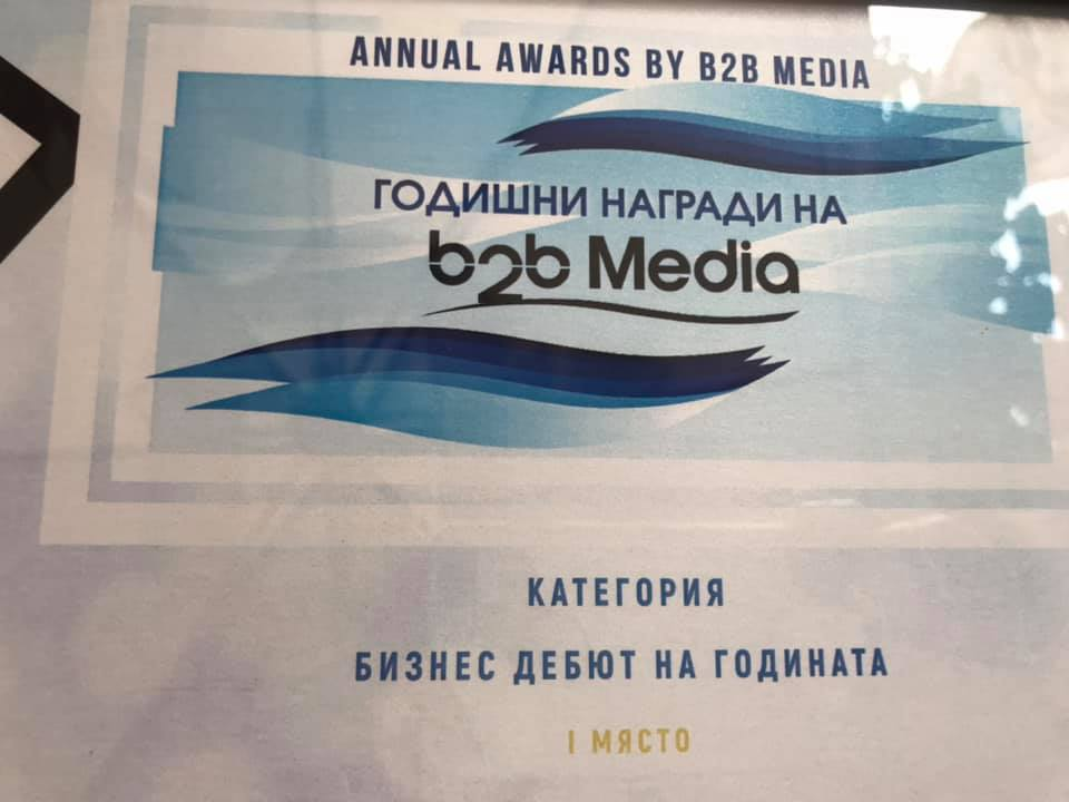 ONDO Receives the Business Debut Award at the 2020 Edition of b2b Media Annual Awards