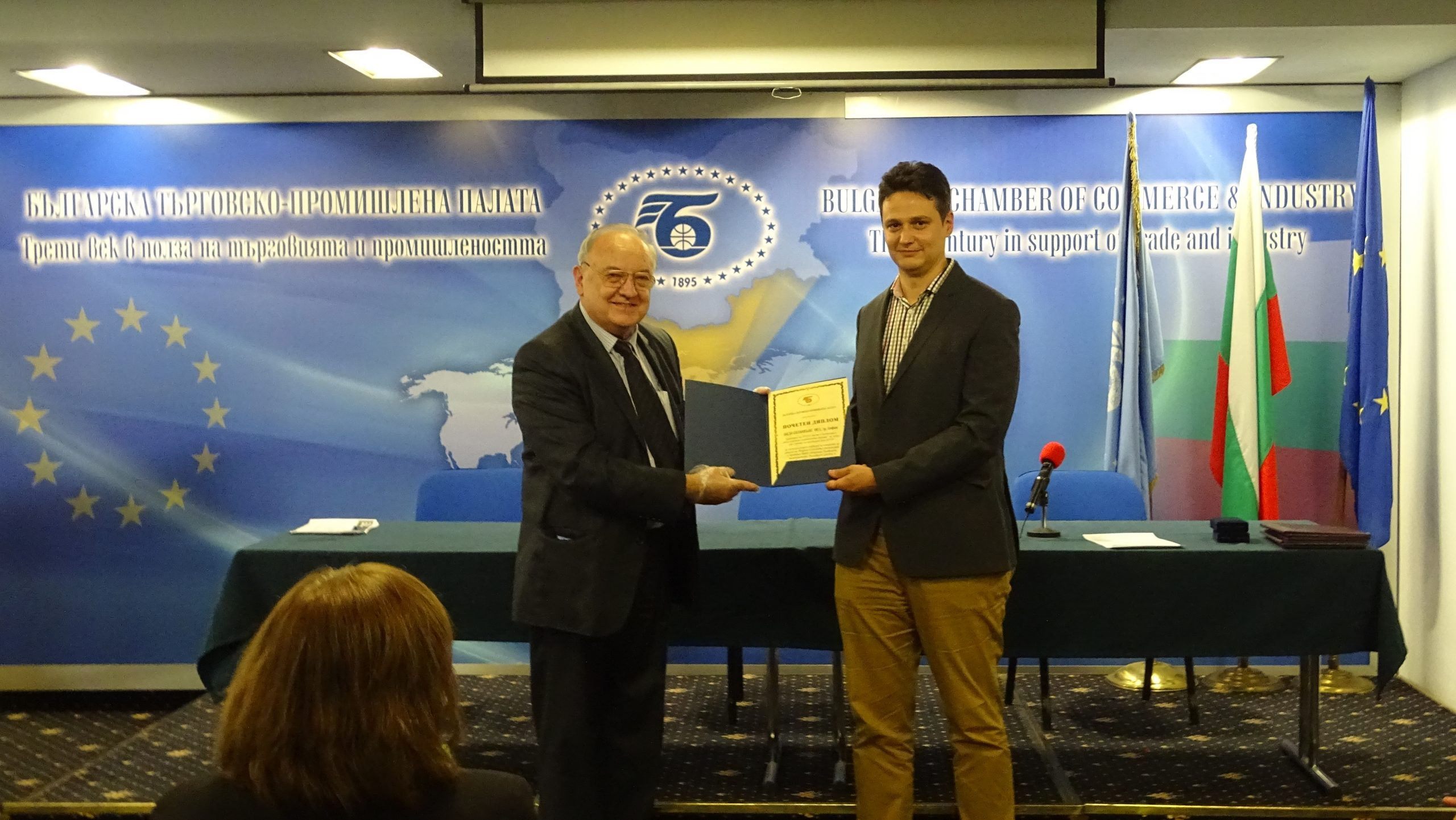 ONDO awarded by the Innovation council at the Bulgarian chamber of commerce and industry