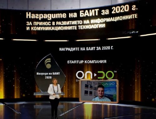 ONDO grabs the Grand Award for Startup Company of 2020 by the Bulgarian Association of Information Technologies /BAIT/