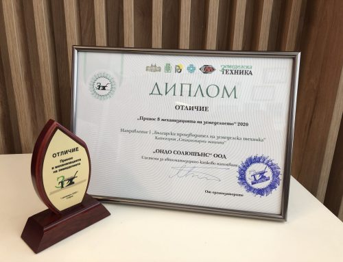 ONDO awarded for its contribution to the agricultural mechanization in Bulgaria